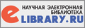 Information about journal in NEB Elibrary.ru